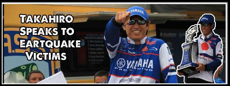 Takahiro Omori Speaks to Earthtquake Victims